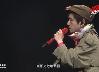 [新闻]191117 华晨宇为抑郁症写歌:新歌《好想爱这个世界啊》演唱会现场官频出炉