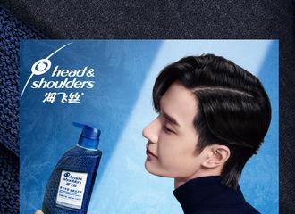 [新闻]191207 品牌公开王一博全新宣传照 黑色毛衣与亲自设计的产品更配呢!