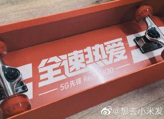 [新闻]191207 超宠代言人!手机品牌发布会邀请函真容曝光 红色滑板亮眼时尚