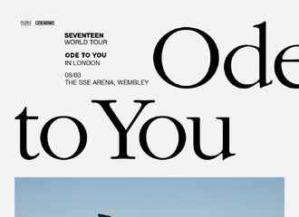 [新闻]191214 《SEVENTEEN Ode To You》世界巡演欧洲场门票预售时间出炉!