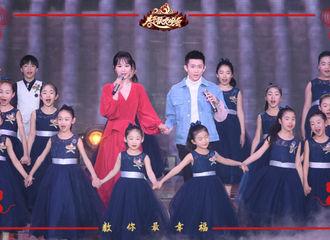 [新闻]200116 杨紫张一山同台录制北京卫视春晚 国民姐弟大年初一见!