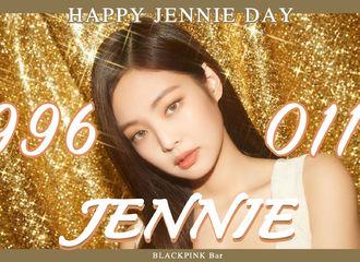 [新闻]200116 绝世A咖小野猫JENNIE0116生日快乐