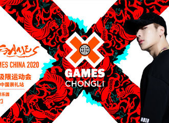 [分享]200117 X Games音乐节神秘嘉宾揭开面纱!王嘉尔用温厚的嗓音一扫冬日寒冷