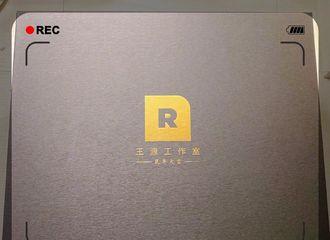[新闻]200118 王源工作室新年礼物 手写贺卡诚意满满