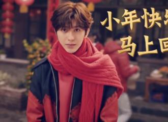 [新闻]200118 蔡徐坤邀你收看今晚湖南卫视春晚 一起快乐过新春!
