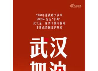 [新闻]200124 Justin绿洲更新动态一则 为武汉加油!