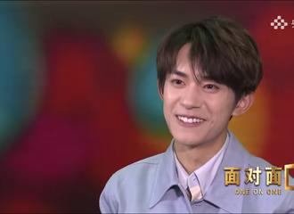 [新闻]200125 易烊千玺专访 被人喜欢有一点小幸福