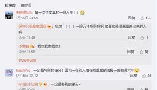 柠檬视频吴亦凡出道八周年纪念日 分享梅格妮与吴亦凡的浪漫相遇