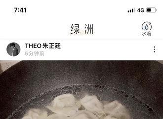 [新闻]200222 朱大厨解锁新菜单——荠菜猪肉饺子 宠物博主已经变成美食博主了
