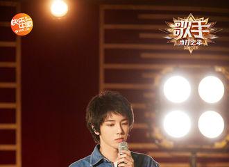 [新闻]200222 华晨宇公益新曲温暖开唱 《你要相信,这不是最后一天》