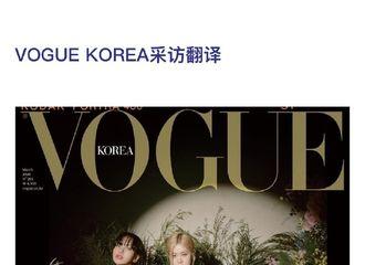 [新闻]200223 粉墨《VOGUE KOREA》三月号完整采访内容公开,BLACKPINK就是四人四色组成的整体