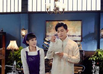 [新闻]200402 邓伦主演电视剧《海棠经雨胭脂透》即将登陆东南卫视黄金档播出!