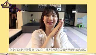 """柠檬视频""""崔敏焕♥""""律喜""""怀双胞胎时体重82公斤,自尊心下降了很多"""""""