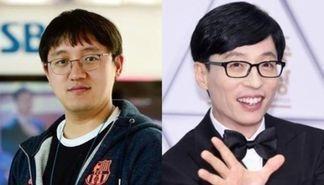 """富二代app""""RM义气""""郑哲民PD结婚,刘在石担任主持人-HAHA&洪真英担任祝歌"""