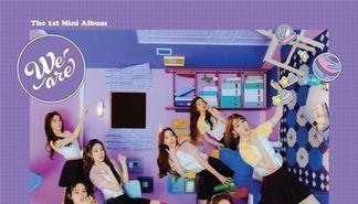 柠檬视频Weeekly出道一个月专辑销量突破2万张!新人女团最高记录!