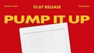 富二代appGolden Child新单曲专辑曲目公开!主打曲为《Pump It Up》