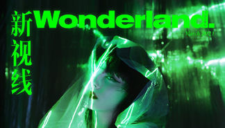 "《Wonderland》公开热巴三月开季封面预告 演绎与渲染""此刻未来""的时装主题畅想"