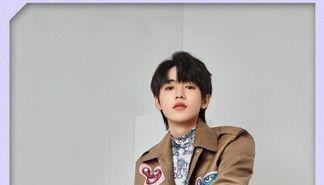 宋亚轩演绎迪奥2021秋季男装系列 在时尚和气质这一块拿捏稳当
