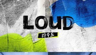 朴振荣xPSY新选秀节目《LOUD》确定于6月5日首播