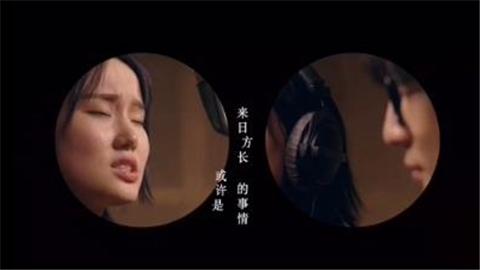 [新闻]160914 深情王子放大招 《来日方长》MV正式上线