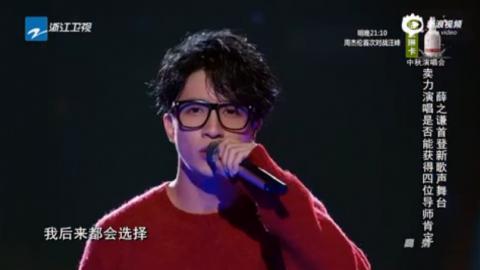 [新闻]160916 中秋之夜薛之谦《中国新歌声》深情献唱《你还要我怎样》