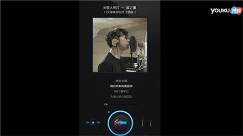 [新闻]161129 薛之谦《火星人来过》MV走心上线,看歌词还是看脸?