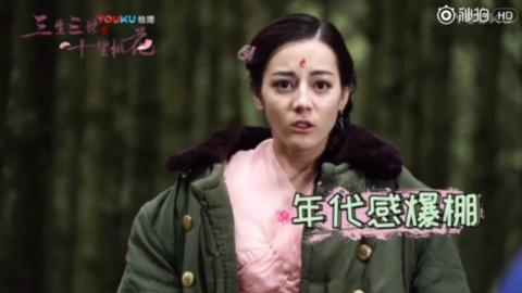 [新闻]170205 迪丽热巴《三生三世》拍摄花絮公开:这个凤九有点萌