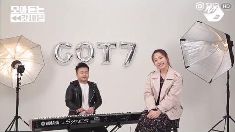[分享]170329 强势安利GOT7的音乐艺术 23首歌合成一首真实吗?