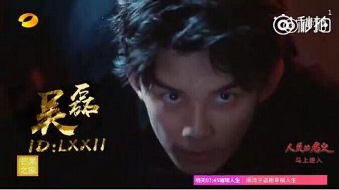 [新闻]170427 《七十二奇楼》先导片已出:您的吴磊已帅裂苍穹