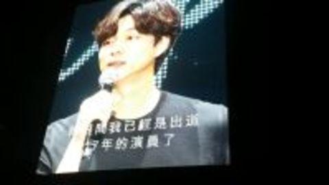 [新闻]170430 台湾FM粉丝准备惊喜影片 孔刘感动落泪