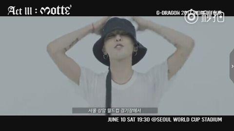 """[新闻]170525 GD""""母胎""""演唱会宣传视频公开 40秒可以有N个小表情"""