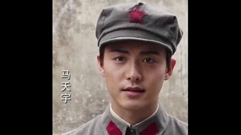 [新闻]170723 马天宇喊你去看《建军大业》啦!请别辜负带伤上阵的他!