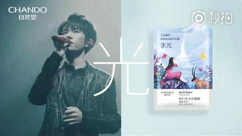 [新闻]170827 烊烊《光》预告片上线  期待9月9日添福宝视频完整版