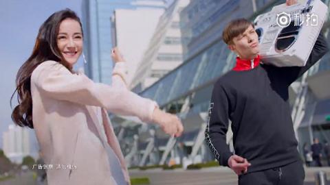 [新闻]170904 Adidasneo高清完整广告上线:阳光俏皮少女迪带你躁动街头!