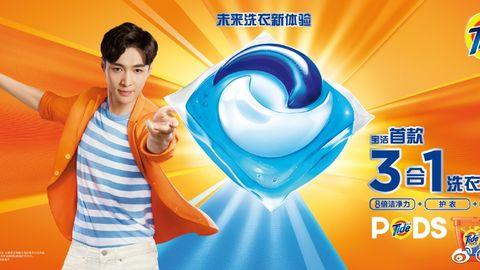 [新闻]170921 就在9月28日 艺兴邀你一起现身品牌活动教你洗衣服!