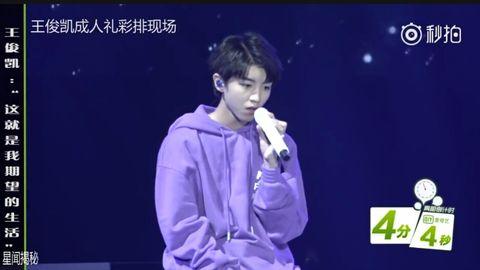[新闻]171010 王俊凯爱奇艺专访 《七分七秒》讲述年少成名