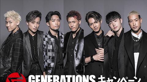 [新闻]171016 Abema TV Generations特辑预告发布   两日小民工特辑超级期待