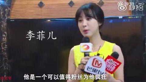 [分享]171118 华晨宇唱功品性有目共睹 圈内人好评不断