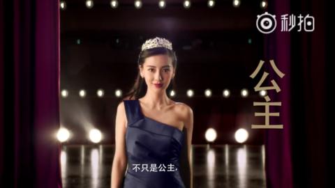 [Angelababy][新闻]171118 Angelababy代言全新广告释出 隔着屏幕感触美颖的共同魅力