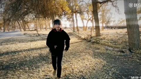 [新闻]180113 你的小可爱吴磊正向你奔来 请备好速效救心丸