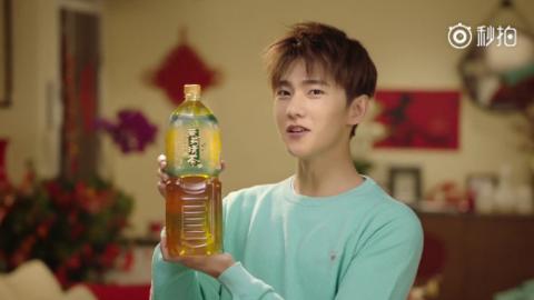 [新闻]180116 杨洋代言品牌发布全新宣传片 带你提前感受喜庆年味