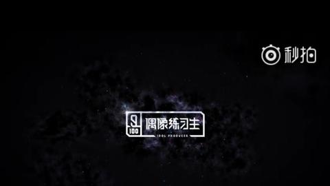 [新闻]180118 百人唱跳主题曲《EI EI》 蔡徐坤担任主题曲C位