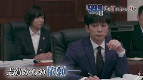 [新闻]180205 《99.9刑事专业律师》第5话预告更新  小律师精彩表现