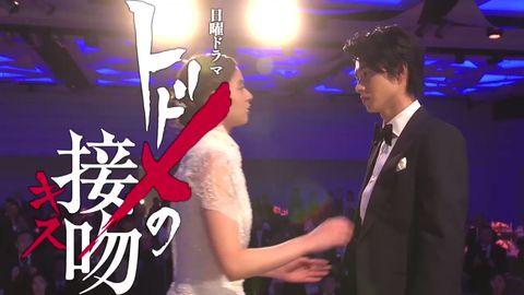 [新闻]180205 《致命之吻》第6话预告更新 本周日再见旺太郎