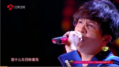 [分享]200606 薛之谦《骆驼》首唱舞台分享 薛歌手深情满分