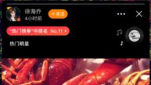 [新闻]180302 徐海乔迷上发微博故事 两日连更三则?