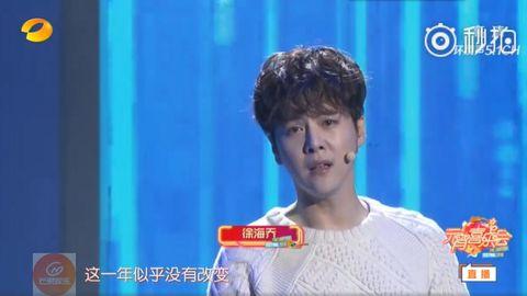 [新闻]180304 徐海乔元宵喜乐会天使般造型亮眼 动人歌声让人沉醉