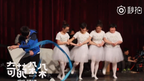 [新闻]180327 再揭电影《奇葩朵朵》幕后花絮 张若昀开跳绸带舞