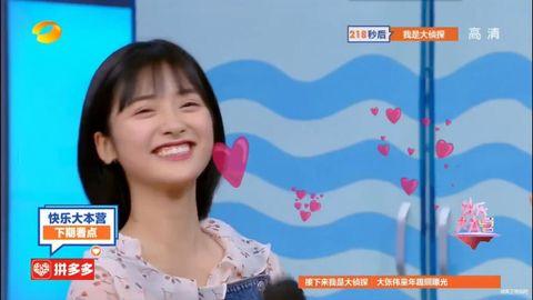 [新闻]180422 沈月综艺首秀预告来袭 眉眼弯弯笑容甜美的她让人心动满分