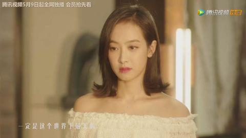 [新闻]180425 《结爱·千岁大人的初恋》时间版预告 宋茜-黄景瑜原声出演上演千年爱恋